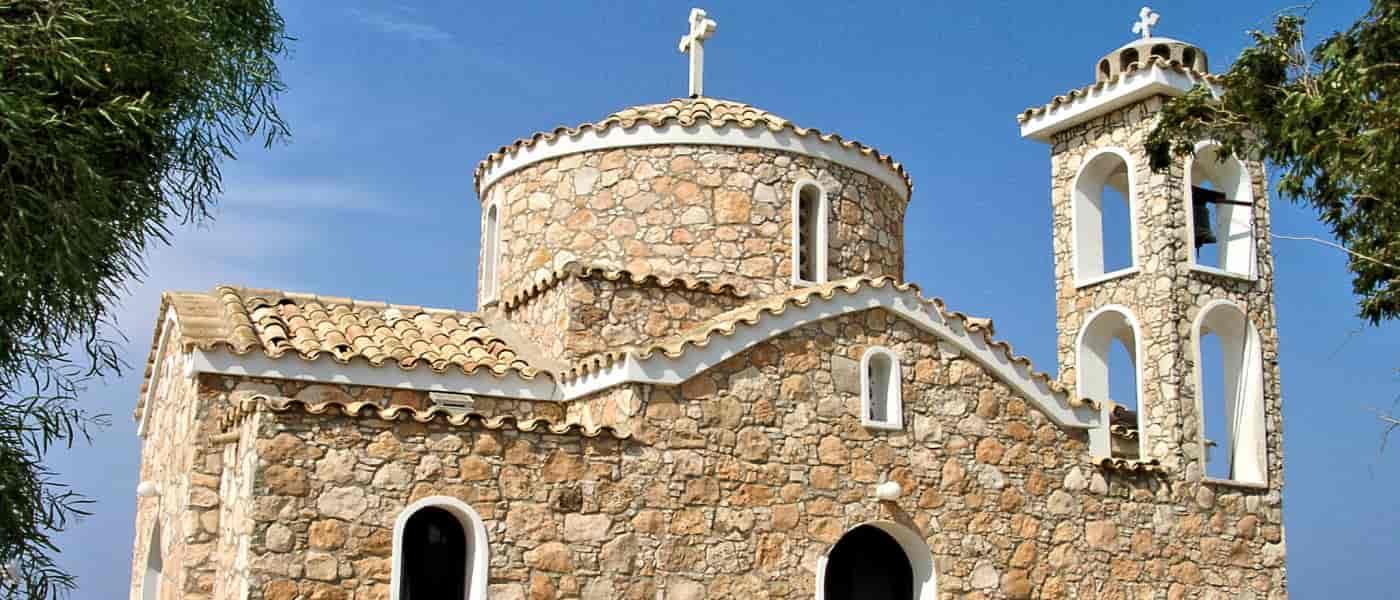 Leonardo Mediterranean Hotels & Resorts - Profitis Ilias Church